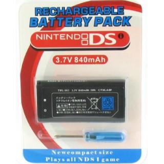 Batterie Nintendo DSi 2000mah