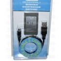Batterie pour manette Ps3 1800mah + câble USB