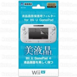 Protège écran manette GamePad Wii-U